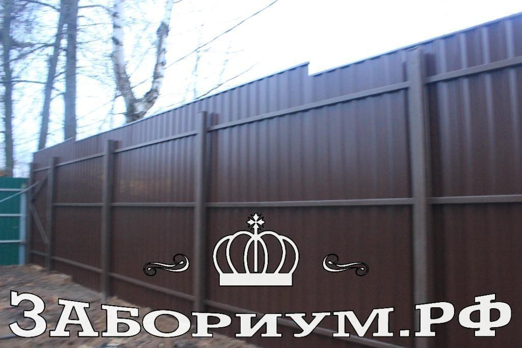 Забор из профнастила в с. Мишутино