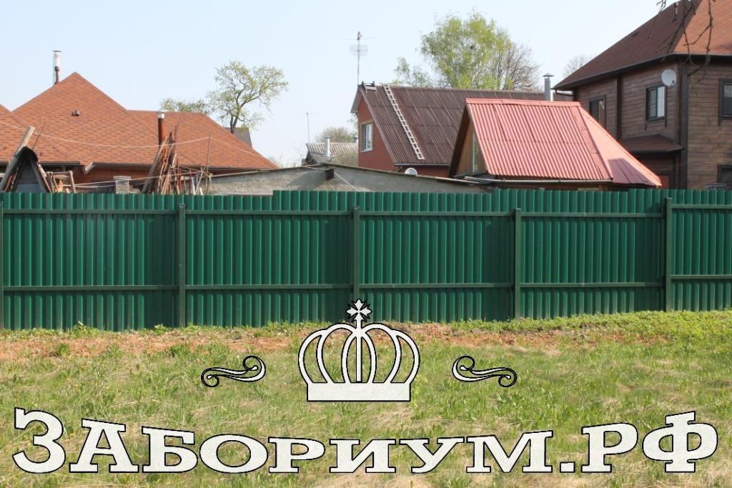 Установка забора из профнастила в г.Электросталь