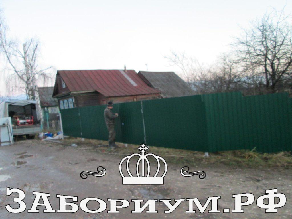 Забор из профнастила в г.Тверь высотой 1.5м.