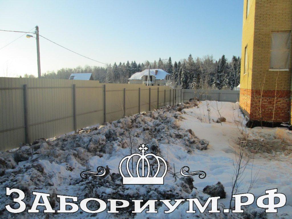 Забор из профнастила в г.Софрино