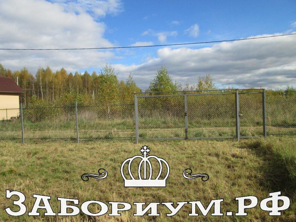 Забор из сетки-рабица в г. Долгопрудный