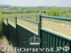 Заборы в Москве