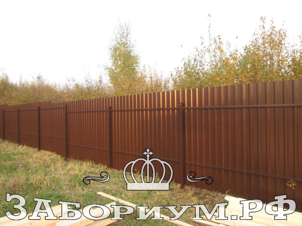 Забор из 2-хстороннего коричневого профнастила в г.Одинцово